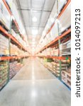 blurred wholesale store aisle... | Shutterstock . vector #1014097213