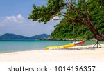 beach and sea at ao phrao koh... | Shutterstock . vector #1014196357