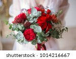 close up of colorful bouquet....   Shutterstock . vector #1014216667
