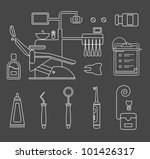 vector set of dentist icons and ...