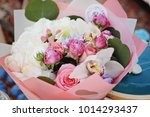 lots of pink and red flowers in ... | Shutterstock . vector #1014293437