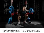 the weightlifter is getting... | Shutterstock . vector #1014369187