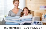 happy family mother housewife... | Shutterstock . vector #1014432397
