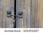 old wood door lock with master... | Shutterstock . vector #101451007