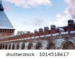 View Of The Fortress Wall. Par...