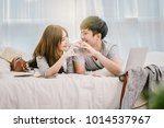 closeup happy asian lover or... | Shutterstock . vector #1014537967