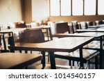 selective soft and blur focus... | Shutterstock . vector #1014540157