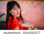 the beautiful lady in chinese... | Shutterstock . vector #1014552277