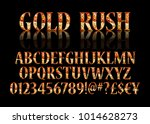 font lamp symbol  gold letter... | Shutterstock .eps vector #1014628273