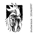 handsome rooster   retro... | Shutterstock .eps vector #101463997