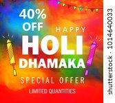 happy holi indian hindu... | Shutterstock .eps vector #1014640033