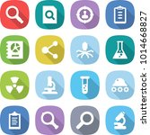 flat vector icon set  ... | Shutterstock .eps vector #1014668827