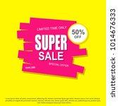 sale banner template design.... | Shutterstock . vector #1014676333