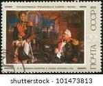 Постер, плакат: A stamp Soviet Union
