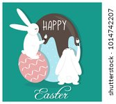 cute and colorful happy easter... | Shutterstock .eps vector #1014742207