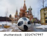 january 22  2018. moscow ... | Shutterstock . vector #1014747997
