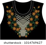rhinestone applique for t shirt ... | Shutterstock .eps vector #1014769627