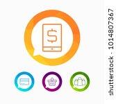 hypermarket and trade vector... | Shutterstock .eps vector #1014807367