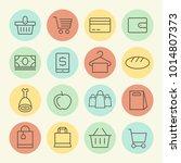 hypermarket and trade vector... | Shutterstock .eps vector #1014807373