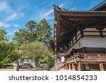 Oyama Jinja Shrine In Kanazawa...