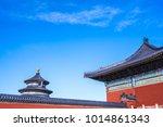 temple of heaven scenary in... | Shutterstock . vector #1014861343
