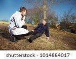 older man fell while running in ...   Shutterstock . vector #1014884017