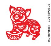 red paper cut pig zodiac and... | Shutterstock .eps vector #1014890803