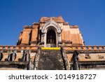 historical attractions and... | Shutterstock . vector #1014918727