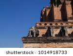 historical attractions and... | Shutterstock . vector #1014918733