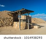 the well  which  according to... | Shutterstock . vector #1014938293