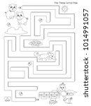 three little pigs labyrinth... | Shutterstock .eps vector #1014991057