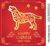 chinese new year of dog zodiac... | Shutterstock .eps vector #1015005313