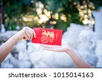 close up hand holding red... | Shutterstock . vector #1015014163