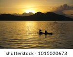 kayaking sunset in coron palawan | Shutterstock . vector #1015020673