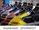 autodrome in the amusement park | Shutterstock . vector #1015046527
