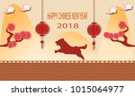 chinese new year 2018... | Shutterstock .eps vector #1015064977