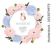 delicate composition for women... | Shutterstock .eps vector #1015074973