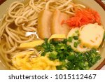 The Famous Okinawa Soba Is A...