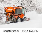 road cleaning after huge... | Shutterstock . vector #1015168747