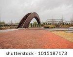 new orleans  lausa   jan. 27 ... | Shutterstock . vector #1015187173