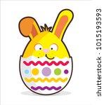 easter holiday logo | Shutterstock .eps vector #1015193593