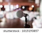 microphone close up. focus on... | Shutterstock . vector #1015193857