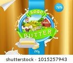 butter  milk farm. 3d realistic ... | Shutterstock .eps vector #1015257943