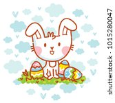 cute easter bunny character... | Shutterstock .eps vector #1015280047