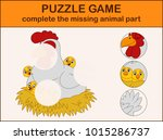 cute hen cartoon with chicks in ... | Shutterstock .eps vector #1015286737