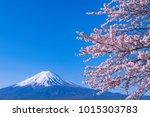 lake kawaguchiko  where mt.... | Shutterstock . vector #1015303783
