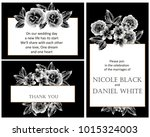 invitation with floral... | Shutterstock .eps vector #1015324003