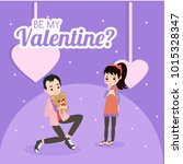 happy valentine's day... | Shutterstock .eps vector #1015328347