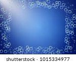 bath foam on gradient... | Shutterstock .eps vector #1015334977