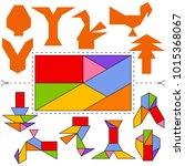 vector tangram sphinx ...   Shutterstock .eps vector #1015368067